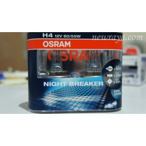lampu / dop OSRAM night breaker 60/55W