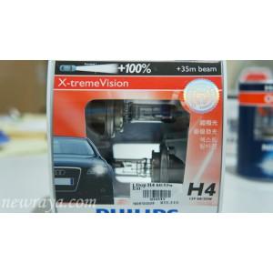 lampu / dop Phillips X-treme vision 60/55W